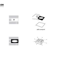 2021-03-21_Tiangang_FULL_STORY(1)_41.png