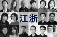 浙江年轻建筑事务所 Zhejiang Young Architects