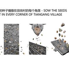 2021-03-21_Tiangang_FULL_STORY(1)_43.png