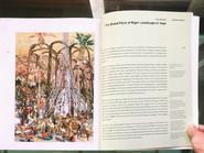 《智能城市2.0》,作者:CJ Lim+Ed Liu-尼日尔大巴黎 Smartcities 2.0 - The Grand Paris of Niger publication
