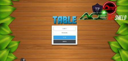 테이블 먹튀 사이트 신상정보 - 카지노
