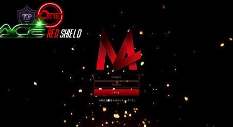 m4 먹튀 사이트 신상정보 - 카지노