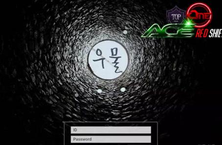 우물 먹튀 사이트 신상정보 - 카지노