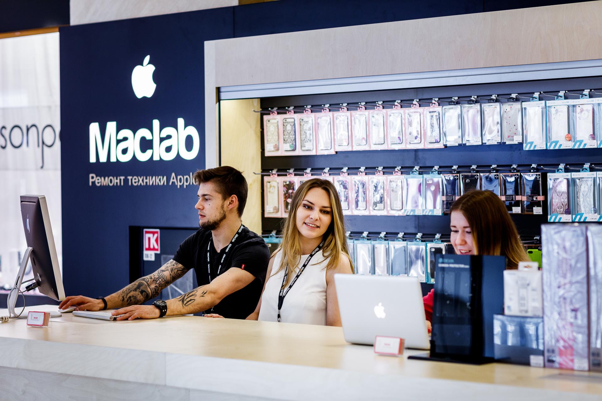 Maclab сотдудники Apple
