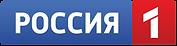 1200px-Rossiya-1_Logo.svg.png