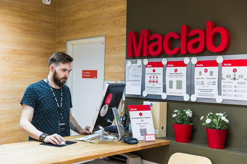 Maclab apple service012.jpg