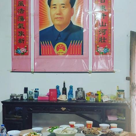FASZINATION CHINA