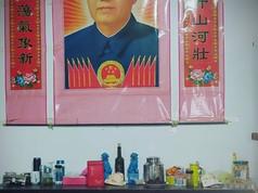Mao wacht über allem