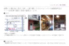 shiraiwa_flyer1910B_190823.jpg