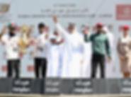 Dubai Crown Prince Cup - Hero.jpg