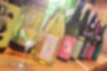 日本酒2.JPG