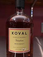 KOVAL バーボン.jpg