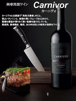 黒ワイン.jpg