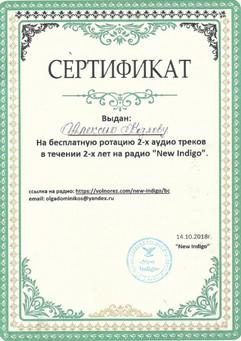 Рисунок (4).jpg