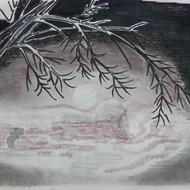 Winter Moon, New Hope