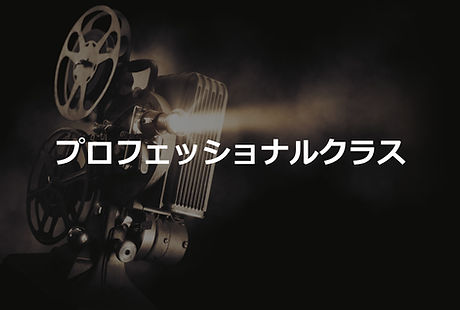 Movie%20projector%20on%20a%20dark%20back