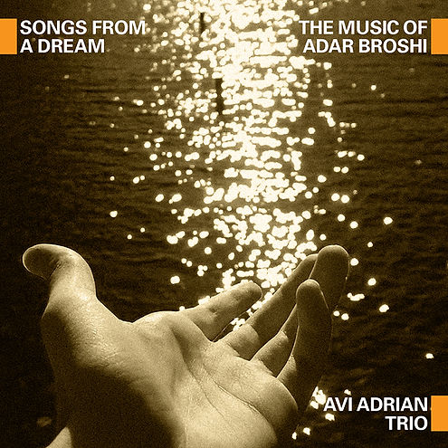 Songs_From_A_Dream_Cover_v5sm750px.jpg