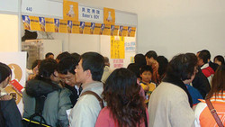 Taiwan Exhibition3.jpg
