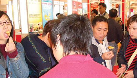 Taiwan Exhibition2.jpg
