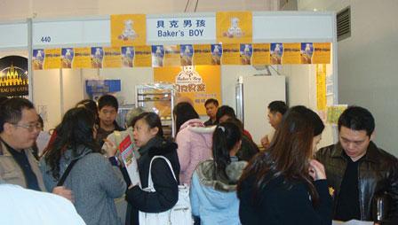 Taiwan Exhibition13.jpg