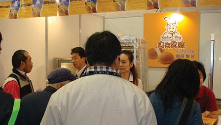 Taiwan Exhibition15.jpg