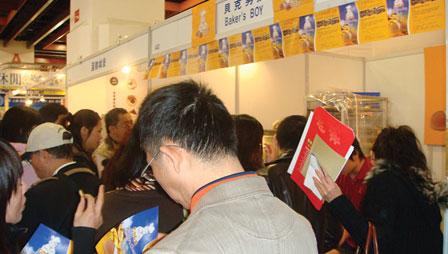 Taiwan Exhibition18.jpg