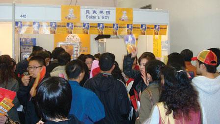 Taiwan Exhibition9.jpg