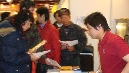 Taiwan Exhibition11.jpg