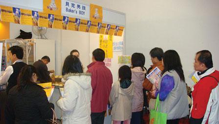 Taiwan Exhibition6.jpg