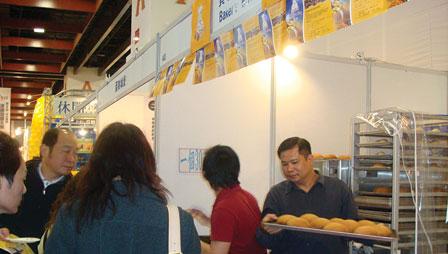Taiwan Exhibition7.jpg