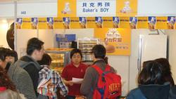 Taiwan Exhibition8.jpg