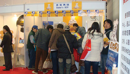 Taiwan Exhibition16.jpg