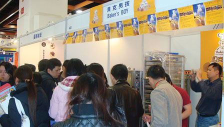 Taiwan Exhibition14.jpg