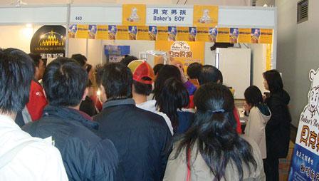 Taiwan Exhibition10.jpg