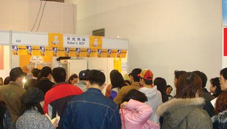 Taiwan Exhibition4.jpg