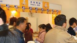 Taiwan Exhibition12.jpg