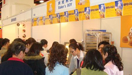 Taiwan Exhibition5.jpg