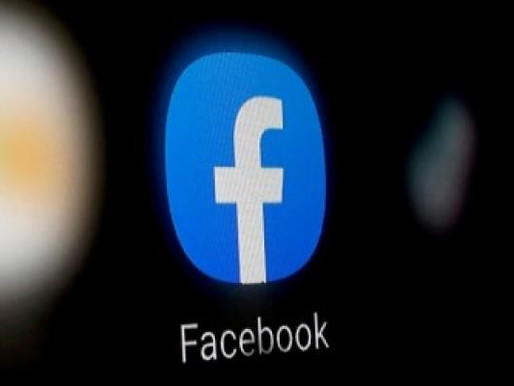 Ireland Data Protection Commission proposes $42 million Facebook privacy fine