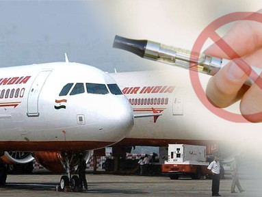 No more e-cigarettes on flights & airports in India