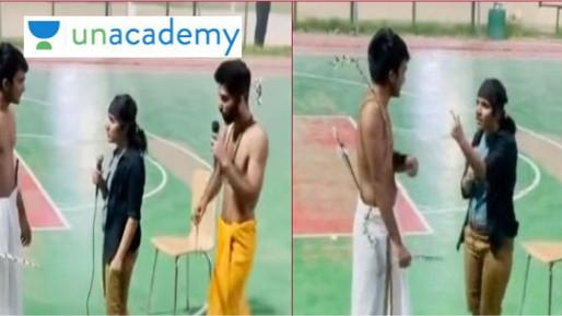 Unacademy trolled for Ramleela skit performed at AIIMS Delhi