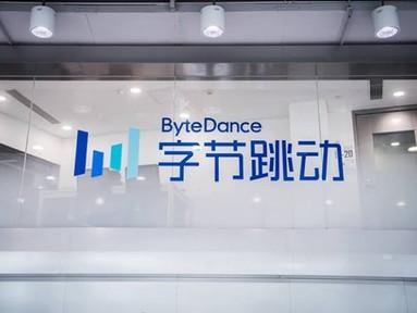 ByteDance Vigo apps to shutdown in India;users directed to TikTok