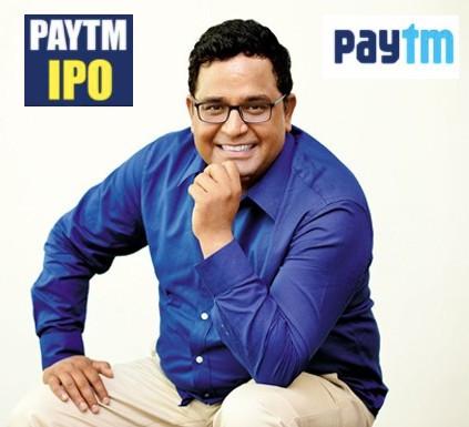 Paytm gets SEBI nod for Rs 16,600 Cr IPO