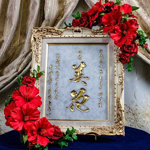 命名額premium L with  Galleria issyo
