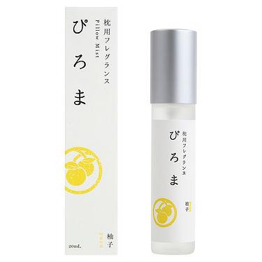 fragrance_01sq_yuzu.jpg