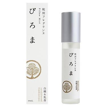 fragrance_01sq_sandalwood.jpg
