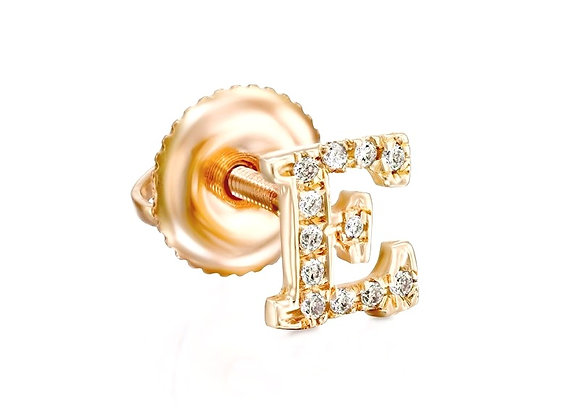 Voyage Eternity Personalized Stud Gold Earring
