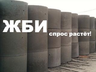 ЖБИ один из самых популярных  строительных материалов.