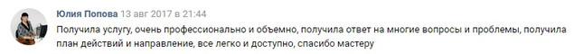 Юля.jpg