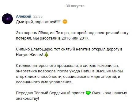Алексей.jpg