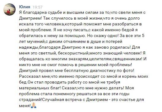 ulya.jpg